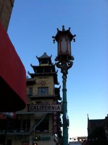 photo (2) Chinatown lantern