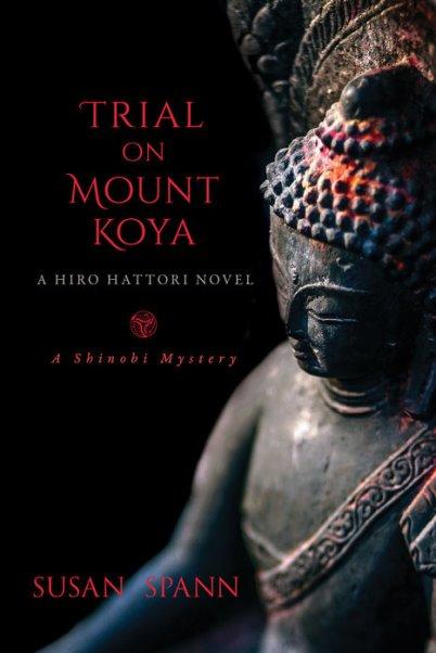02_Trial on Mount Koya
